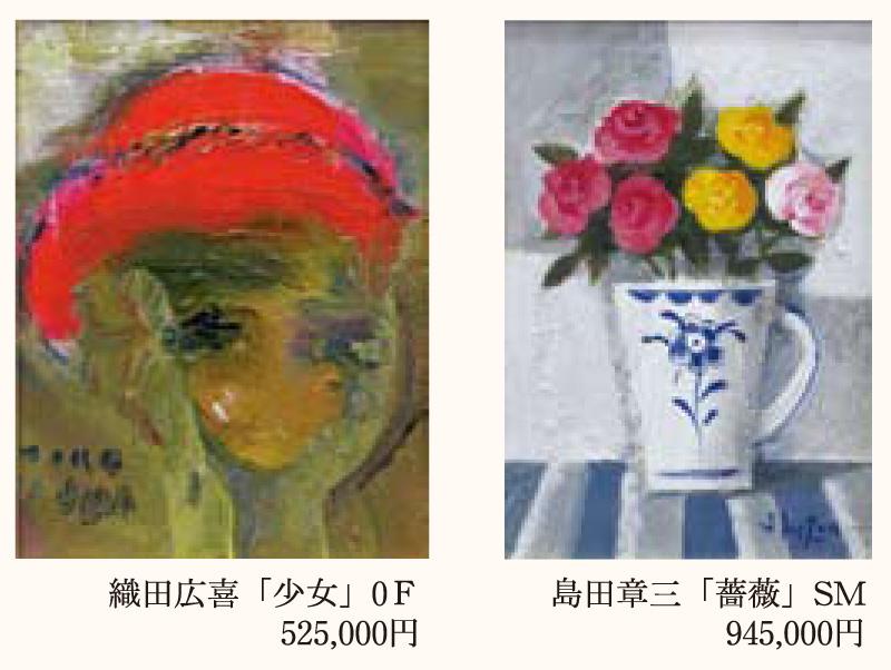 小林雅英の画像 p1_23