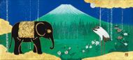 鈴木強 笑うツルとゾウ 53.2×24.5