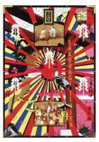 横尾忠則 POP UP SHOP -Art Fair TOBU2021-