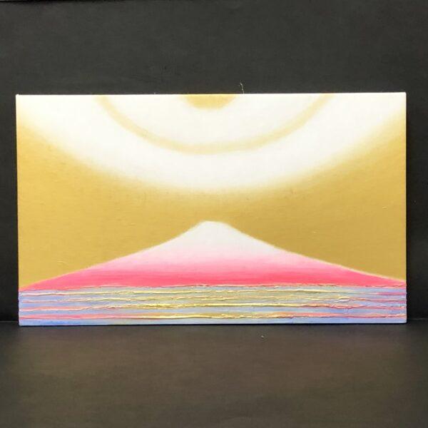 堀本惠美子 「CURRENT W-1694 富士山から宇宙へ(赤富士)」 3M
