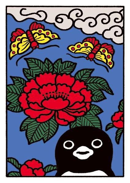 坂崎千春 「花札6月_牡丹」 (182x257)