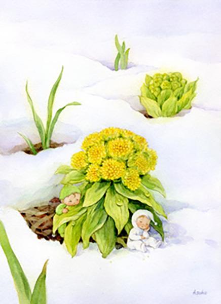 『もう春ですよ2月』