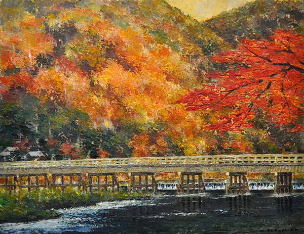 「錦秋渡月橋」  10号
