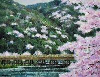 「陽春の嵐山」 15P