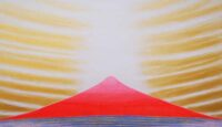 「CURRENT W-1675B富士山から宇宙へ」(赤富士) 46x79cm
