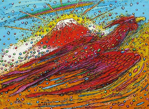石川 茂 「赤富士と鳳凰」 F4