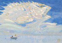 「魚雲」 SM