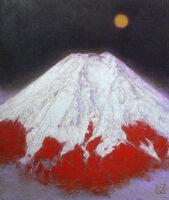 「霊峰赤富士」 10F