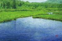 「湿原」 P4