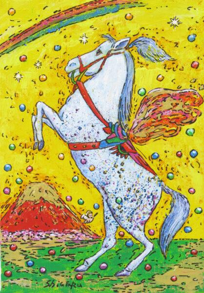 石川茂 「赤富士と宝玉の左馬」 SM