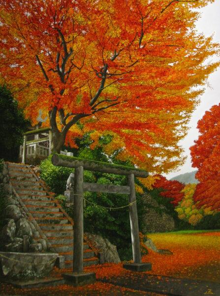 正田徳衛 「里の秋」 F60